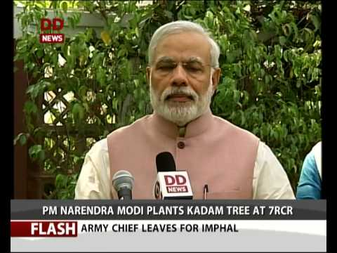 PM Narendra Modi's message on World Environment Day