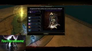 Гробница Девяти Богов (награды)| Neverwinter Online М12