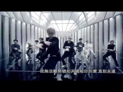 [HD中字]EXO-K - Overdose 韓文版 (Korean version)