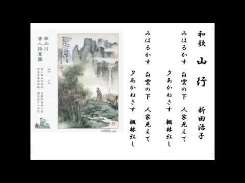 詩吟 和歌「露と落ち」 豊臣秀吉posted by nyastar856z