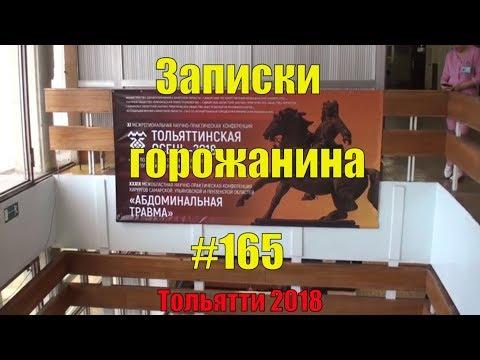 Медицина г москвы