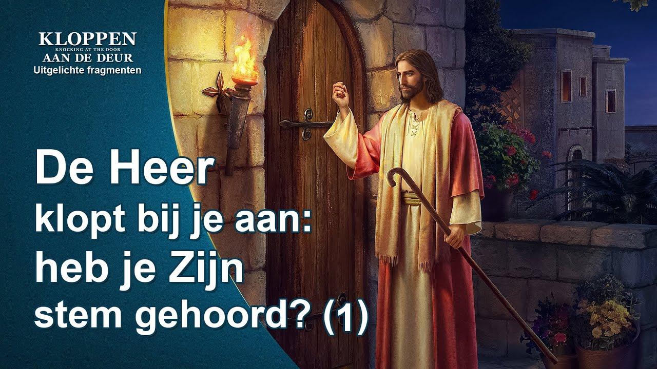 De Heer klopt bij je aan: zul je Zijn stem herkennen? (1)