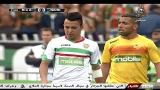 ملخص مباراة مولودية الجزائر 1-0 نصر حسين داي