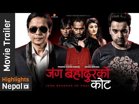 JUNG BAHADUR KO COAT - New Nepali Movie Trailer (JBKC) 2016 Ft. Bimles Adhikari, Anup Baral