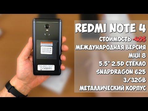 ПРИШЕЛ ДЕШЕВЫЙ XIAOMI REDMI NOTE 4 snapdragon 625 МЕЖДУНАРОДНАЯ ВЕРСИЯ