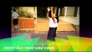 คนไทยไร้การเจ็บป่วย srp(2)