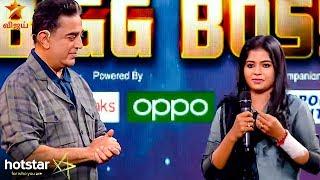 Madhumitha தற்கொலை முயற்சி? - Bigg Boss 3 | Promo