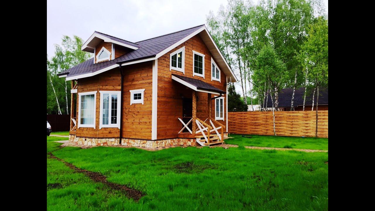 дом лайково | купить дом одинцовский район | купить дом рублево .