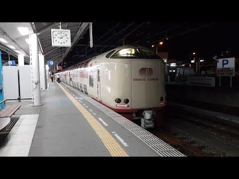 【鐵道旅情】Sunrise サンライズ瀬戸 高松駅 | 285系 寝台列車 | 20170727