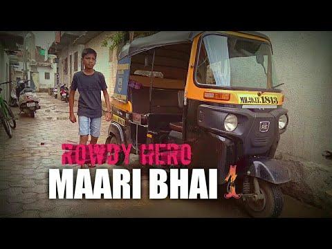 Rowdy Hero (MAARI) Movie Spoof