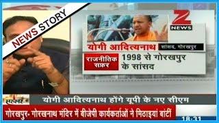 Experts take on Yogi Adityanath as CM of UP