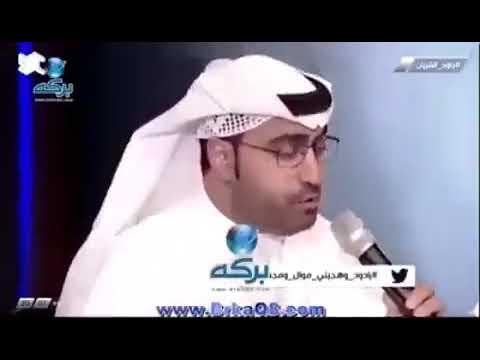 أول مرة #لطمية على شاشة سعودية رسمية في برنامج#داود_الشريان يتحدث عن الأطوار الحسينية