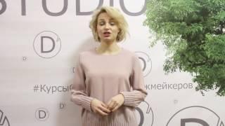 Курсы шитья в Москве. Как шить корсет. Отзыв от Ольги Черенщиковой