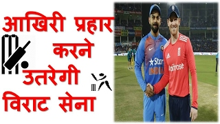 india vs england 3rd t20 match at bengaluru preview 01 02 2017 watch all you need to know