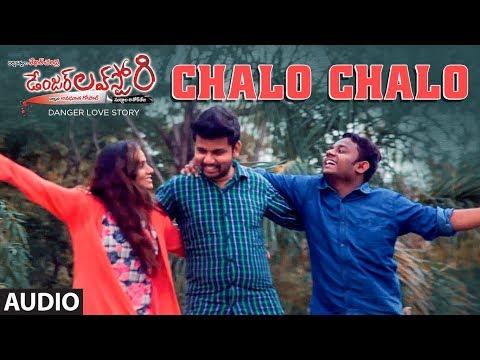 Chalo Chalo Full Audio Song  Danger Love Story Songs  Khayyum Gaurav, Adia