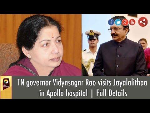TN governor Vidyasagar Rao arrives in Apollo hospital to visit Jayalalithaa   Full Details