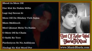best-of-zafar-iqbal-full-album