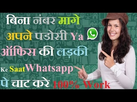 Hack your Girlfriend Phone without telling her , Call , Whats App , Everything in your Control from YouTube · Duration:  4 minutes 3 seconds