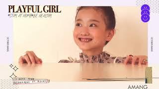 [10월호 아망] PLAYFUL GIRL #stay_at_home #be_healthy