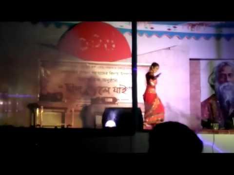Matal Sure Bajlo Bashi Dance By Trina (MBSTU)