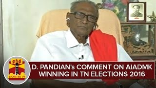 CPI D. Pandian's Comment On AIADMK Winning in TN Election 2016 – Thanthi Tv