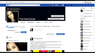 как удалить публичную страницу с Фэйсбук