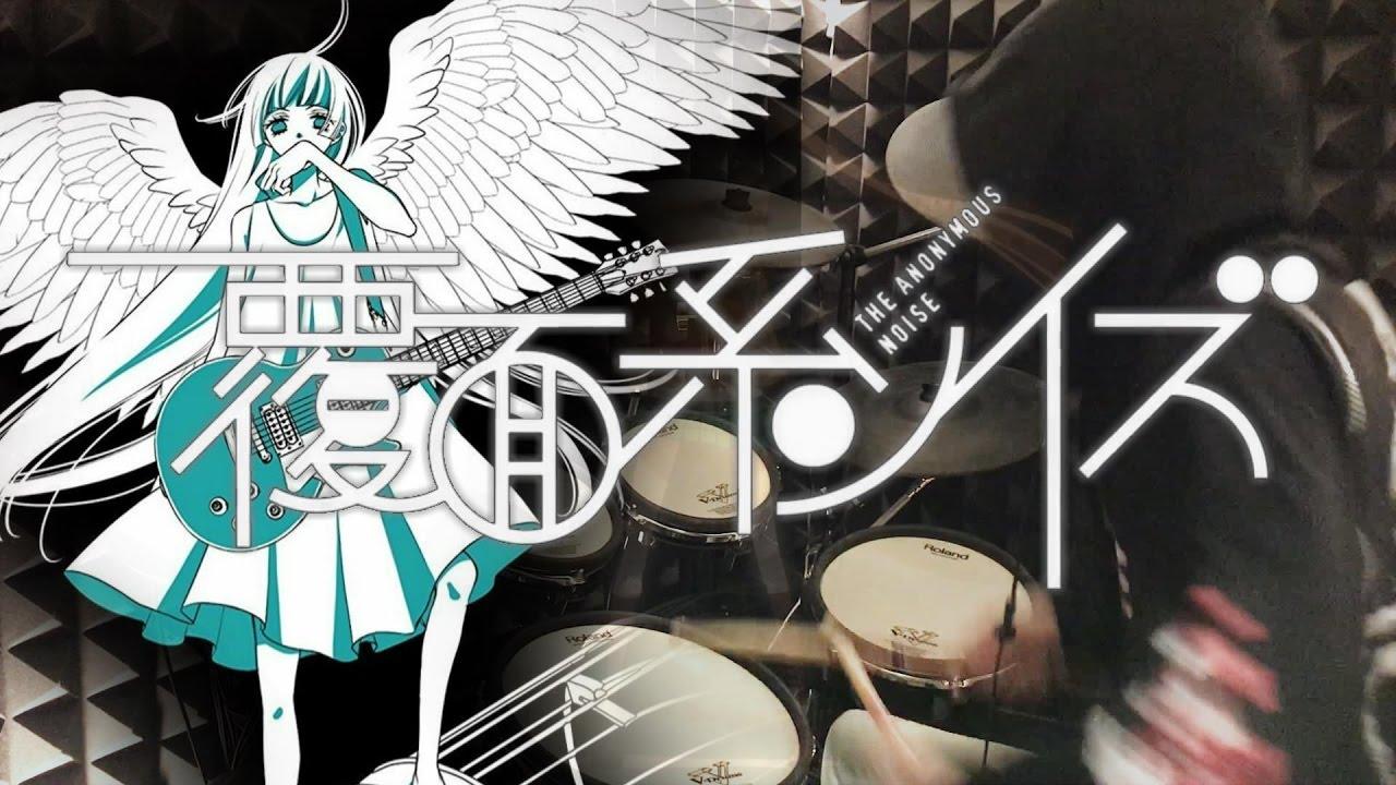 in-no-hurry-to-shoutcanary-fukumenkei-noise-drum-cover-a-toku