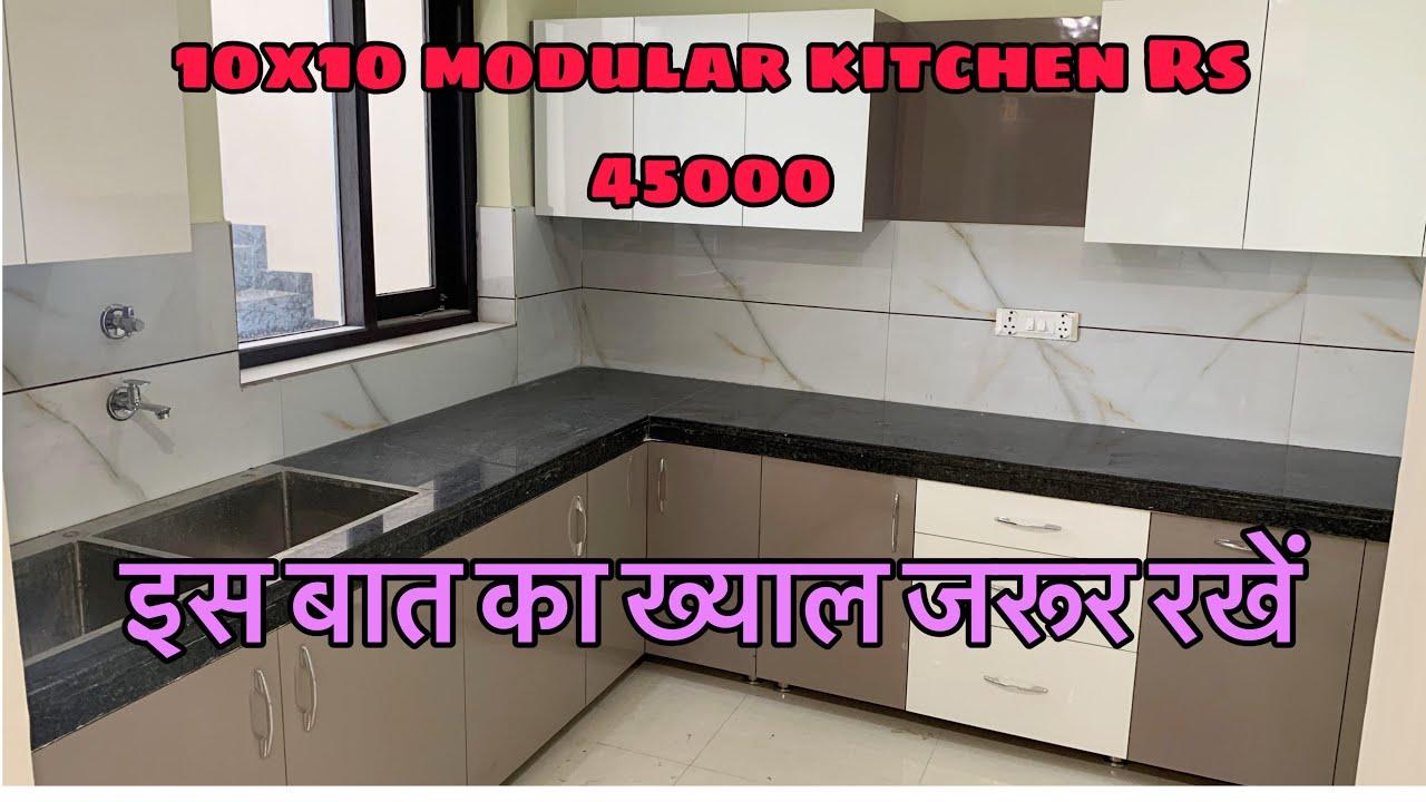 9x9 L Shaped Modular Kitchen Design   Modular Kitchen Design in India