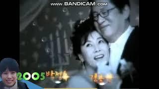 MBC 주말연속극 결혼합시다 오프닝