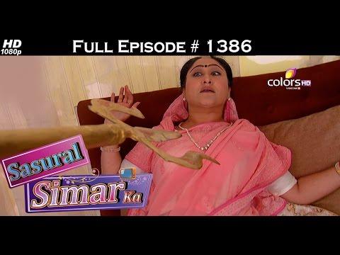 Sasural Simar Ka - 9th January 2016 - ससुराल सीमर का - Full Episode (HD)