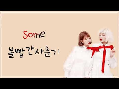 Best Korean love song 2018(Lyric)