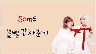 best-korean-love-song-2018