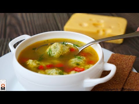 Видео: Вкусный домашний Суп с Сырными Клецками