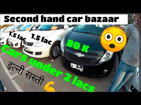 Cheapest Second Hand Cars I Under 2 Lacs I Cheapest Second Hand Cars Chandigarh I Sunday Car Bazar |