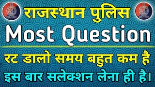Very Most Important Question For Rajasthan Police 2018