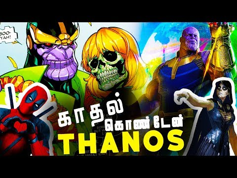 Reason Behind THANOS Destroying UNIVERSE .!