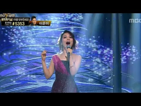 #06, So Hyang  Oh Holy Night, 소향  오 홀리 나잇, I Am a Singer2 20121223