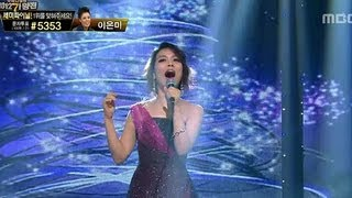 #06, So Hyang - Oh Holy Night, 소향 - 오 홀리 나잇, I Am a Singer2 20121223