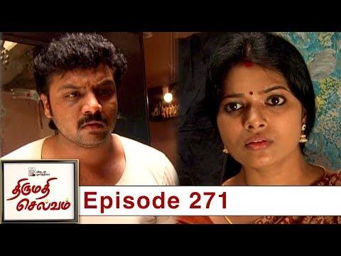 Thirumathi Selvam Episode 271, 16/09/2019   #VikatanPrimeTime