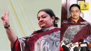 first public speech i will join politics jayalalithaa s niece deepa jayakumar   chinnamma sasikala