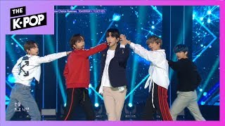 Baixar TOMORROW X TOGETHER, Run Away [THE SHOW 191105]