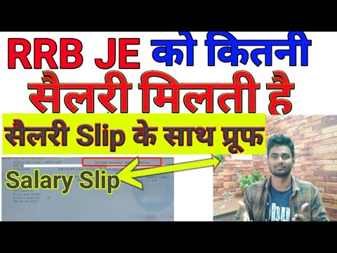 RAILWAY JE SALARY ( HINDI)  || RAILWAY ME JE KI KITNI SALARY HOTI HAI || RRB JE SALARY SLIP 2019
