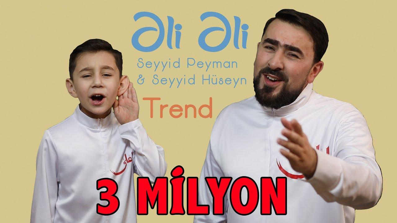 Seyyid Taleh - Qara gey sesle ya Huseyn (Official Video) Mersiyye, sinezen 2020