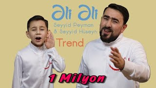 Seyyid Peyman & Seyyid Huseyn - Eli Eli - 2021 (Official Video)