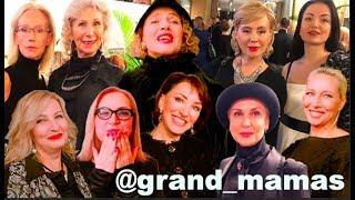 Как одеваются российские модницы 40 50 60 Черно белые аутфиты GrandMama Санкт Петербург 2020