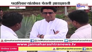 MNS chief Raj thackeray visit to Pune for election
