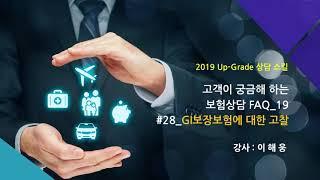 FP클라우드 2019년 10월 1주 교육소개
