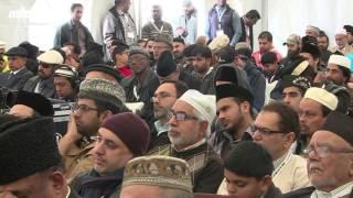 Closing Remarks and Dua - Dr Nasim Rehmatullah -  Jalsa Salana West Coast USA 2015