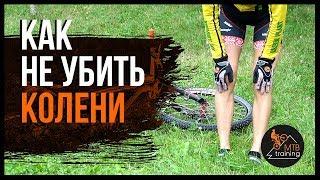видео Какие мышцы работают при езде на велосипеде