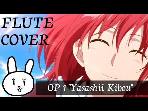 Flute Cover - Snow White with the Red Hair OP 1 -